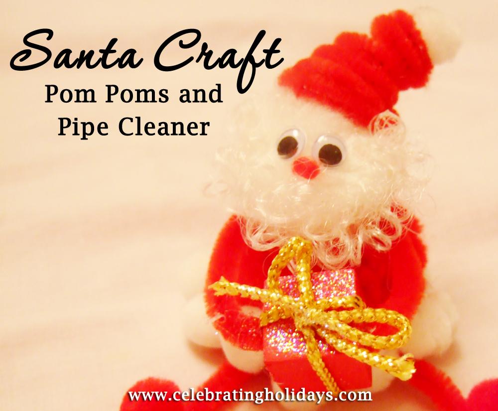 Pom Pom Santa